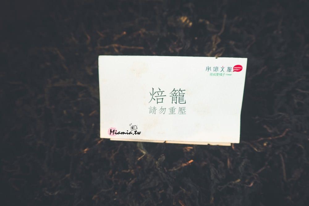 承億文旅。桃城茶樣子