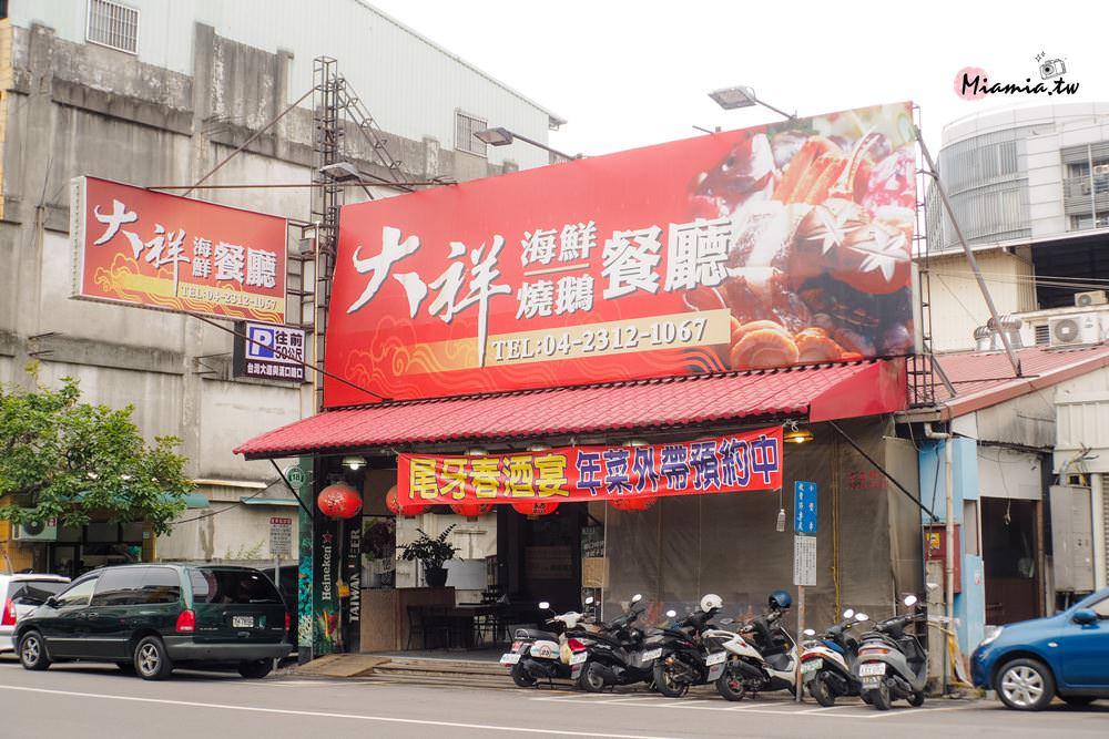 台中年菜尾牙春酒