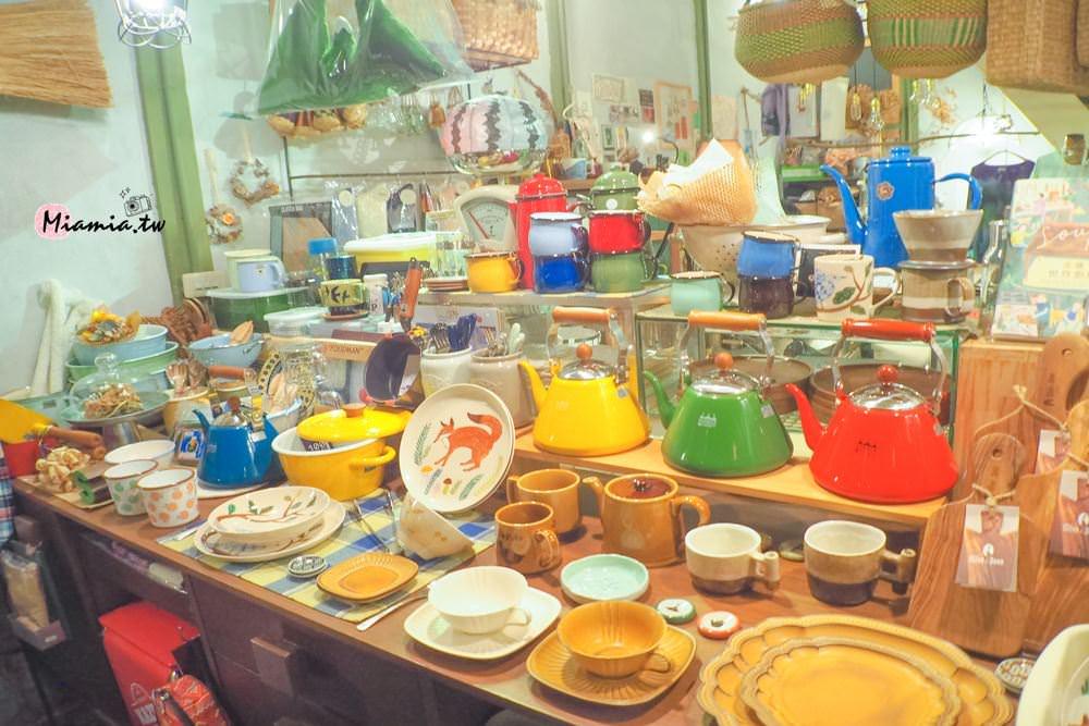嘉義 好物all goods 生活食器販賣所