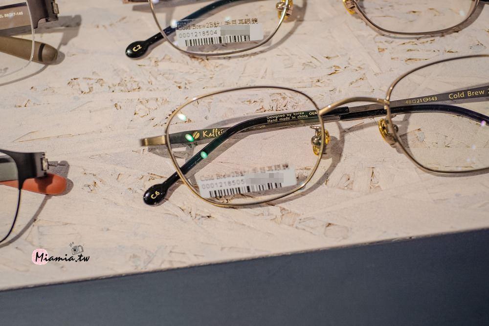 手木耳眼鏡