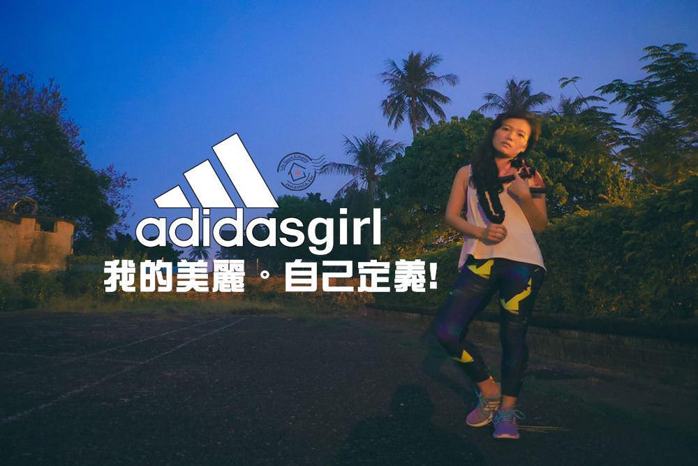adidas training shop wonder