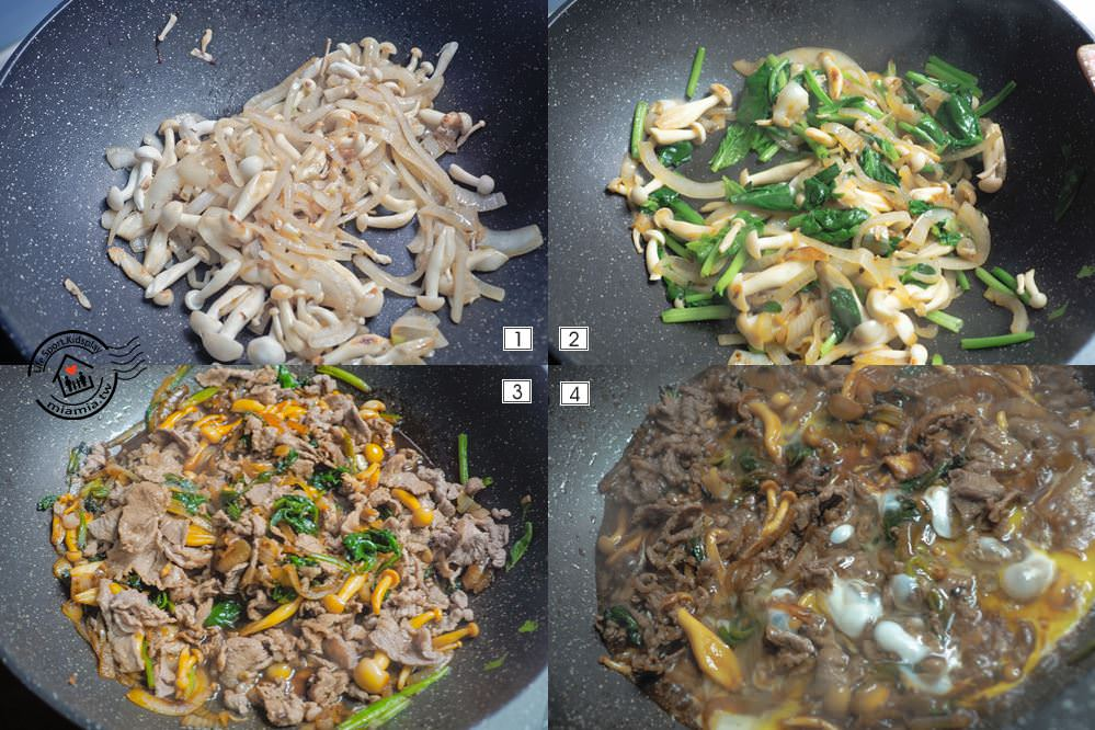 親子料理-牛丼飯 影音食譜