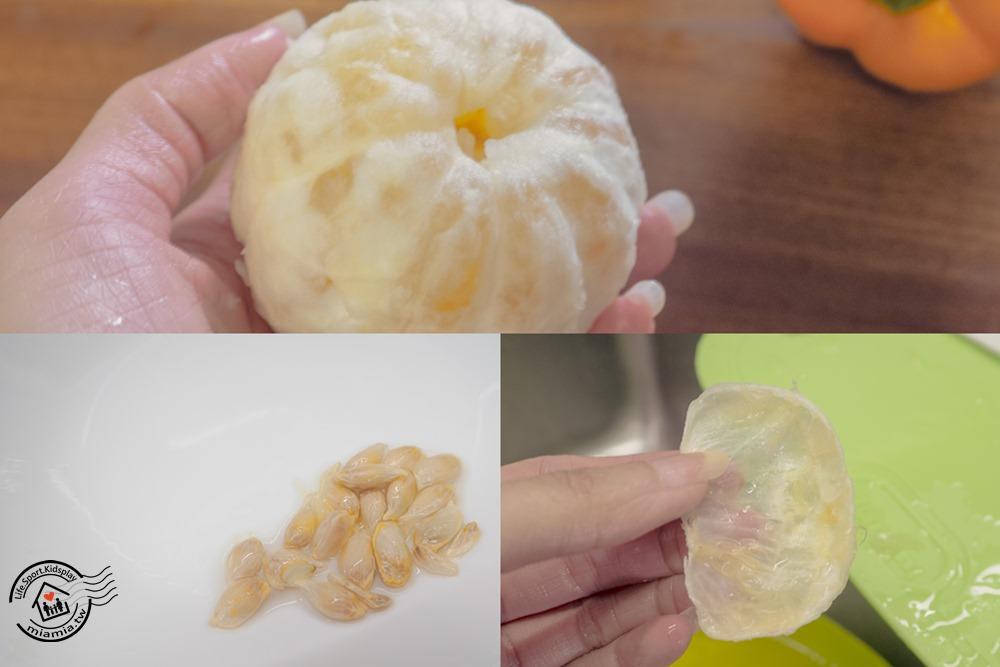 自己動手做甜檸檬果醬