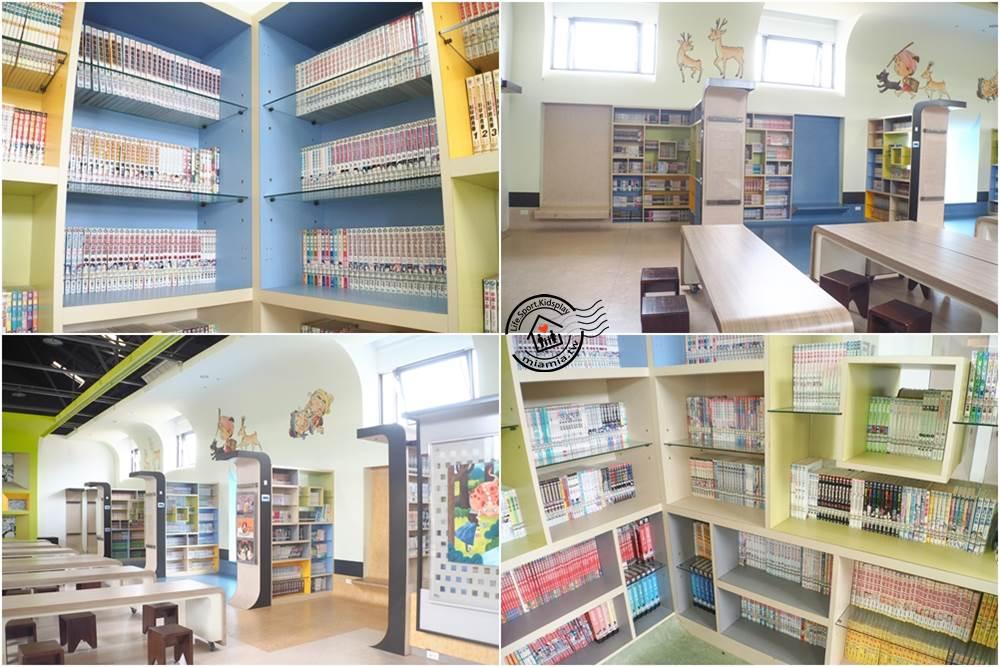 雲林斗南鐵道一號倉庫他里霧繪本館、電影館、漫畫館、美學館