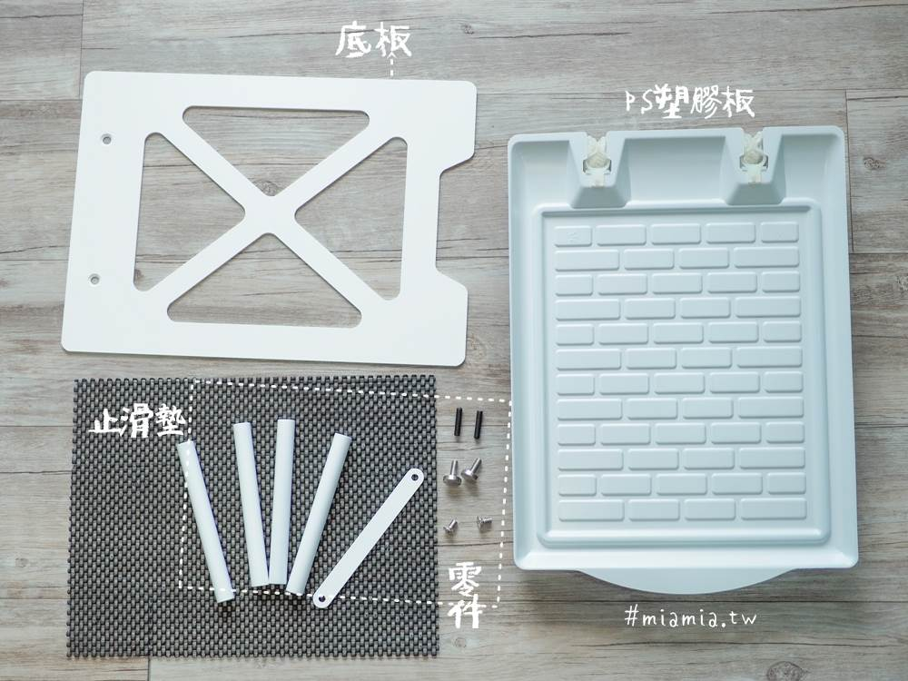 台灣專利設計Tee不亂衣物整理收納推薦