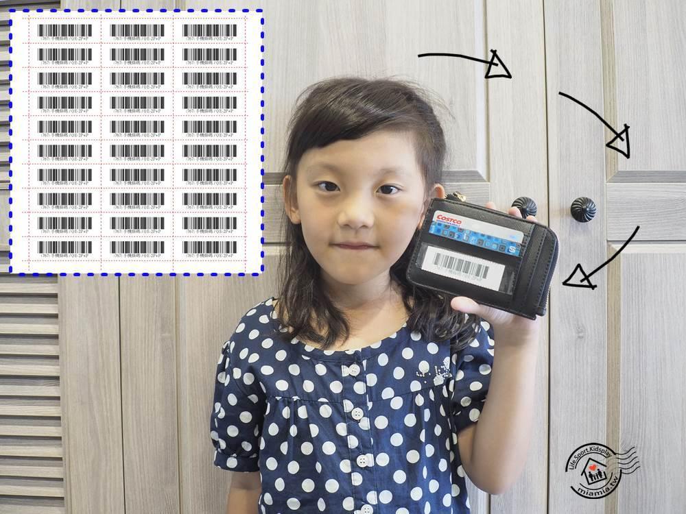 統一發票對獎機 APP 發票存摺 統一發票 中獎號碼 發票兌獎 發票對獎 連續掃描 電子載具 手機條碼 電子發票 消費分析 妙妙屋 妙麻