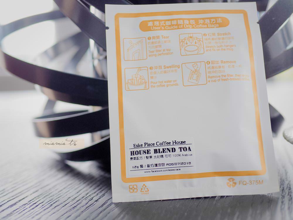 一粹咖啡 冷粹咖啡 咖啡餘韻 勇氣配方 EskePlaceCoffee 屏東咖啡廳 SweetAs 紐西蘭 咖啡發酵 咖啡口感 阿拉比卡 玻璃杯 獨享杯 咖啡壺 手沖咖啡 冷咖啡 冰滴 ColdBrew Linkife 食器 碗盤 網路購物 線上購物 生活美學 哎喔購物網 Addons 咖啡日常 單品咖啡 季節限定 咖啡文化 咖啡廳 妙麻 妙妙屋