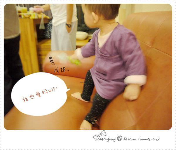 羊肉爐小聚餐P1170341.JPG