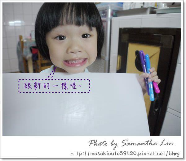 P1220114