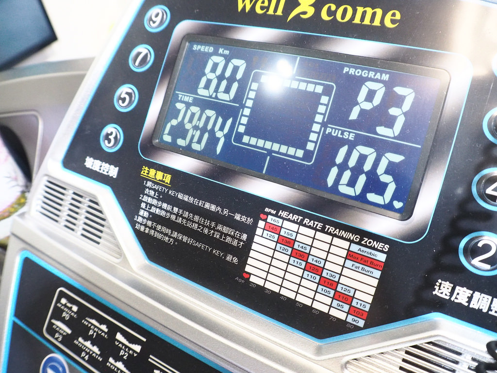 PC019989