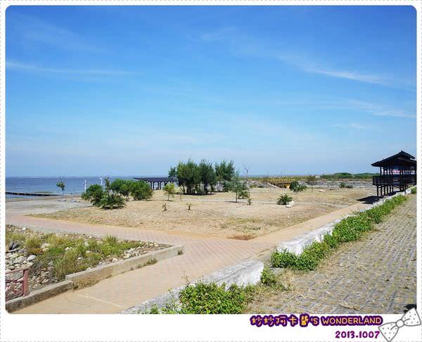 【遊。台中】撲空的高美濕地&#038;台中綠園道<普羅旺斯花園>下午茶