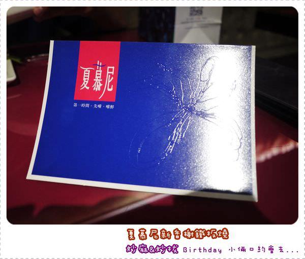 P1150389.JPG