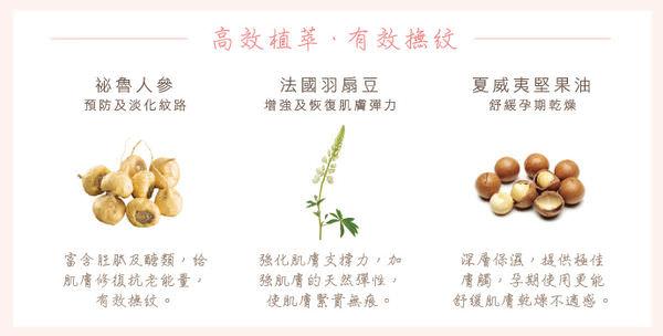 撫紋霜植物