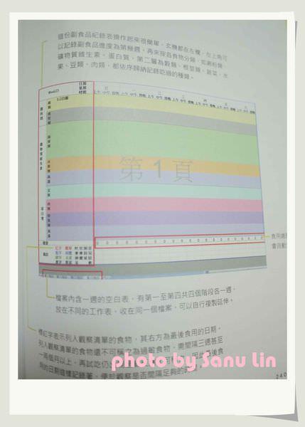 P1120680.jpg